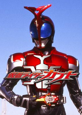 Kamen Rider Kabuto - Season 1