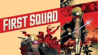 Netflix box art for First Squad