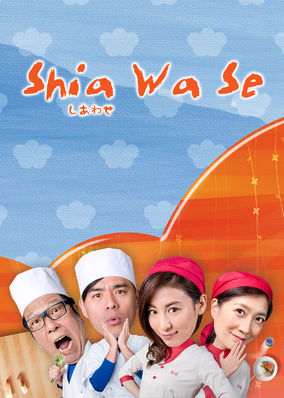 Shia Wa Se - Season 1
