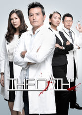 The Oath Netflix PH (Philippines)