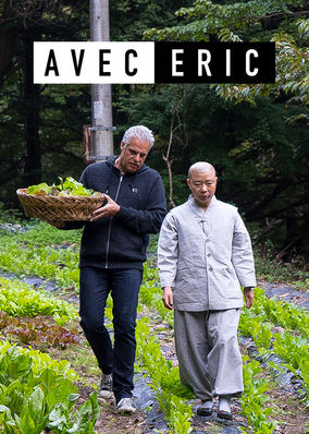 Avec Eric - Season 1
