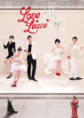Love Me or Leave Me - Season 1