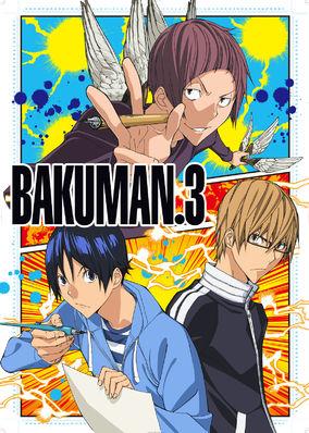 Bakuman. 3 - Season 1