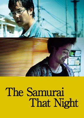Samurai That Night, The