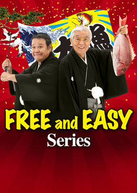 Free and Easy Series - Season 1