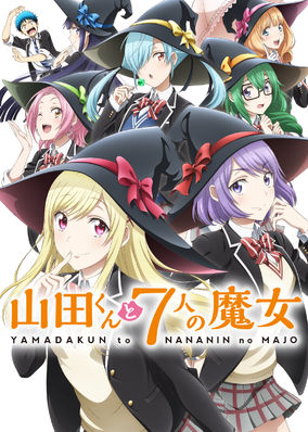 Yamada-kun and the Seven Witches - Season 1