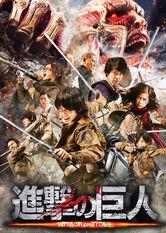 Attack on Titan: Part 1 Netflix KR (South Korea)