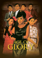 Age of Glory Netflix ZA (South Africa)