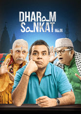 Dharam Sankat Mein Netflix DO (Dominican Republic)