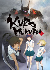 Kuromukuro Netflix KR (South Korea)