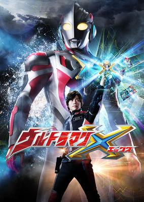 Ultraman X - Season 1