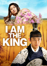 I Am The King Netflix KR (South Korea)