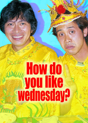 How do you like wednesday? - Season The battle of sweets