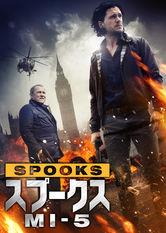MI-5 Netflix UK (United Kingdom)