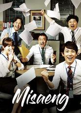 Mi-saenng, Incomplete Life