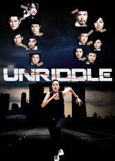 Unriddle Netflix PH (Philippines)