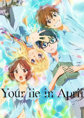Your Lie in April Netflix TW (Taiwan)