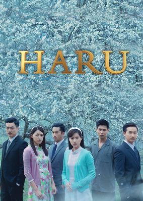 Haru - Season 1