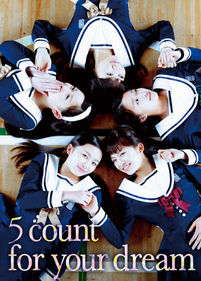 Count Five to Dream of You