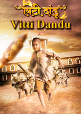 Vitti Dandu Netflix AW (Aruba)