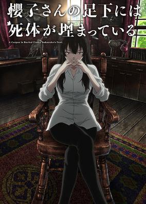 Corpse Is Buried Under Sakurako's Feet, A - Season 1