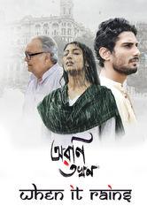 Aroni Takhon Netflix IN (India)