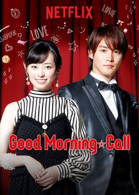 Resultado de imagen para GOOD MORNING CALL 2 DRAMA POSTER