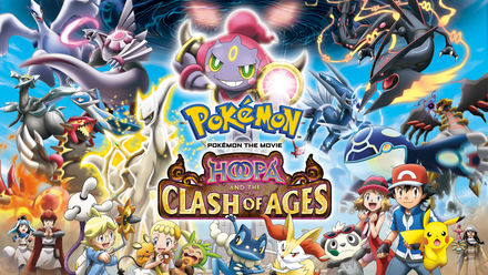 Pokémon: Hoopa and the Clash of Ages