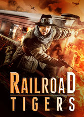Railroad Tigers Netflix PR (Puerto Rico)