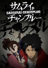 Samurai Champloo Netflix UK (United Kingdom)