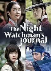 The Night Watchman's Journal Netflix KR (South Korea)