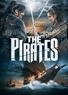 Pirates, The
