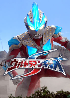 Ultraman Ginga S - Season 1