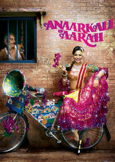 Anarkali of Aarah Netflix ZA (South Africa)