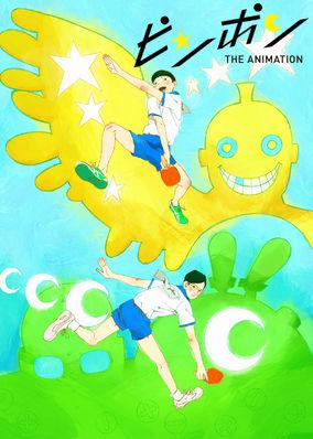 Ping Pong the Animation - Season 1