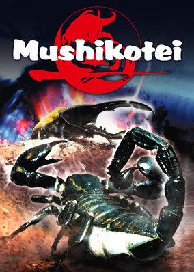 Mushikotei