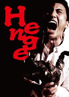 Henge