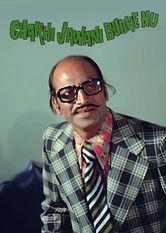 Chadi Jawani Budhe Nu