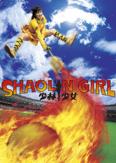 Shaolin Girls Netflix CL (Chile)