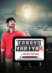 Kanavu Variyam Netflix UK (United Kingdom)