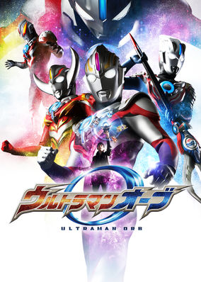Ultraman Orb - Season 1